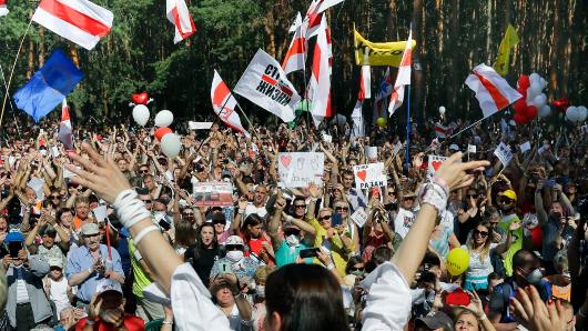 ЦИКБелоруссии отказала впересмотре президентских выборов