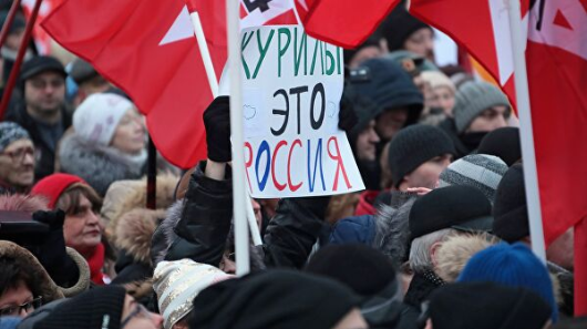 «После драки кулаками немашут»: россияне ответили японцам