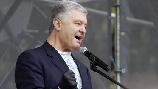 НаУкраине против Порошенко завели новое дело