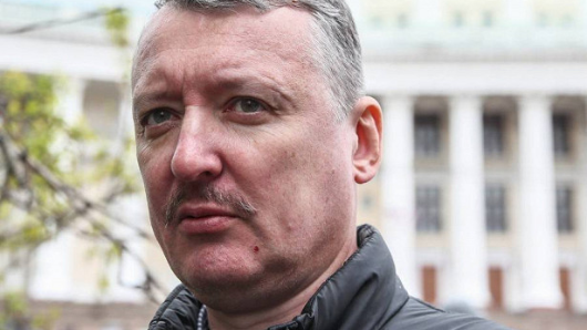 Стрелков: СШАпередают Украине секретные данные поКрыму