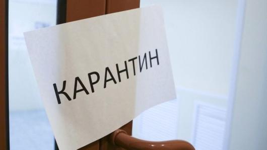 Украина продлила карантин покоронавирусу до31декабря