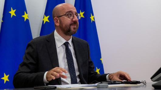 Саммит ЕСотменили из-закоронавируса